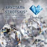 Подвесная люстра Эстель 10058/8 золото/прозрачный хрусталь Strotskis