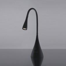 Интерьерная настольная лампа Lola TL80990