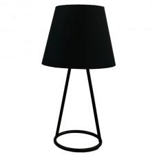 Интерьерная настольная лампа LSP-9904