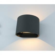 Архитектурная подсветка Rullo A1415AL-1GY