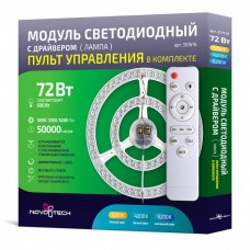 Светодиодный модуль Novotech 357678