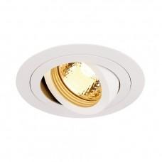 Встраиваемый светильник SLV New Tria Round SPR 113510