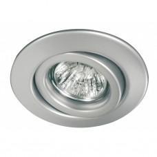 Встраиваемый светильник Paulmann Quality Line Halogen 98804