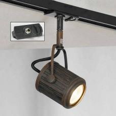 Трековый светильник Track Lights LSP-9131-TAB