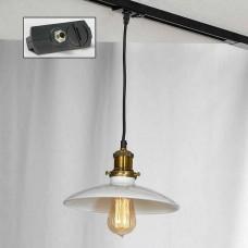 Трековый светильник Track Lights LSP-9605-TAB