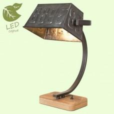 Интерьерная настольная лампа Kenai GRLSP-0511