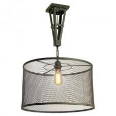 Подвесной светильник LSP LSP-9885