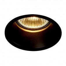 Встраиваемый светильник SLV Horn 1 GU10 112910