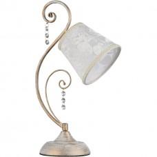 Настольная лампа Freya Lorette FR2406-TL-01-WG