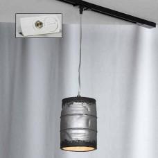 Трековый светильник Track Lights LSP-9526-TAW