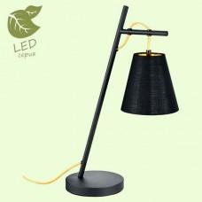Интерьерная настольная лампа Yukon GRLSP-0545