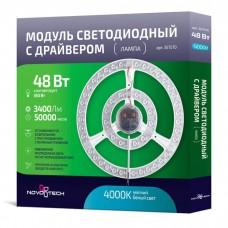 Светодиодный модуль Novotech 357570