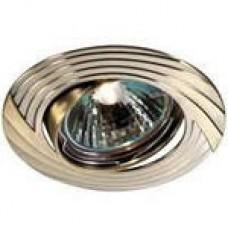 Встраиваемый светильник Novotech Trek 369609