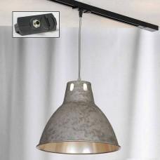 Трековый светильник Track Lights LSP-9503-TAB