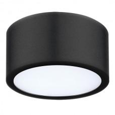Потолочный светодиодный светильник Lightstar Zolla 213917