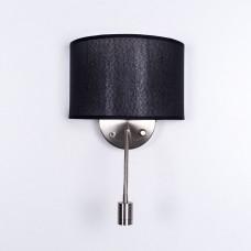 Настенный светильник Citilux Декарт CL704305