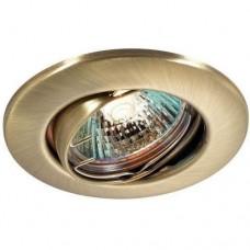 Встраиваемый светильник Novotech Classic 369691