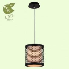 Подвесной светильник Levittown GRLSP-9671
