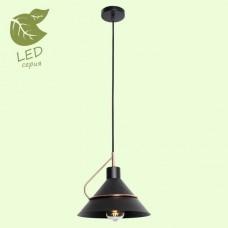 Подвесной светильник Bossier GRLSP-8265