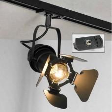Трековый светильник Track Lights LSP-9838-TAB