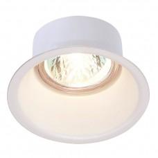 Встраиваемый светильник SLV Horn 1 GU10 112911