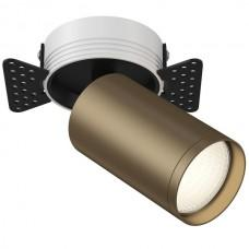 Точечный светильник Focus S C058CL-1BBZ