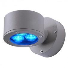 Настенный светильник уличный Sitra 230355