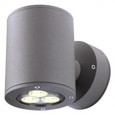 Настенный светильник уличный Sitra 230365