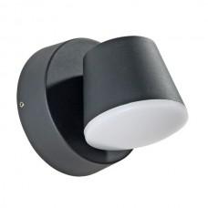 Настенный светильник уличный Chico A2212AL-1BK